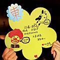 【2010】Birthday