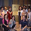 淑晴娶媳2008_1102(板橋晶宴)