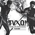 浩珉─T1ST0RY DVD Photobook
