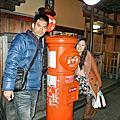 2013年首次關西自由行 Day 1金閣寺外+八坂神社+祉園