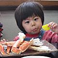 08探親 賞櫻 雜貨之旅