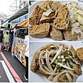 台南仁德區 中正路 假日殘酷美食 阿太伯臭豆腐