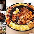 台南永康 -OMAYA春川炒雞  豪邁起司–韓式料理