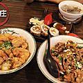 二町庄家庭日本料理