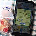 日本進口小點心-天惠和菓子