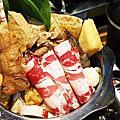 千荷田火鍋
