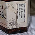 愛食鮮 Icefresh牛排、干貝  川大娘廿味辣椒醬: