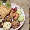 Ah Bee Cakery 彌月禮盒  超可愛恐龍包裝 還有各式各樣曲奇餅/手工餅乾