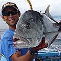阿KEN的釣魚記錄