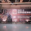 1010101第一場演唱會