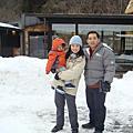 日本東京行第三天2/4群馬縣的藥師溫泉