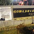 20140210奮起湖小火車
