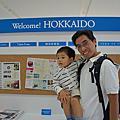 990924北海道之旅