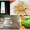 105-08-28.桃園龍潭~義起趣蔬果廚房