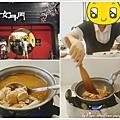 105-09-23.雲林斗六好吃又平價的麻油土雞腿火鍋~女月門精緻火鍋