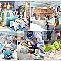 105-11-08.新北板橋超好玩的冰雪童話主題館x14種主題~貝兒絲親子樂園餐廳 Bearsworld