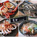 105-11-14.♥ 美食 ♥ 台北松山區好吃又平價的日式料理x丼飯x烏龍麵x烤物~躼腳日式料理