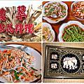 105-11-16.桃園大園好吃又平價的泰式料理搬家囉~儂翠泰式料理