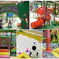 105-12-16.桃園八德大湳市場內的親子遊樂園~森林裡有熊親子樂活堡