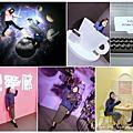 107-02-15.展覽-台北松山文創2018網美必去的台北色廊展(Color Gallery)~讓拍照達人挑戰多種場景的新境界