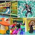 107-03-06.桃園旺旺虎歡樂世界-桃園春日店(JC PARK廣場內)-瘋狂的電動區