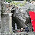 太武山十二奇-古石室