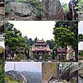 太武山蘸月池