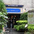 MAYU Bistro Cafe'+艾隆義大利麵+當代藝術館_2009.3.28