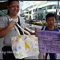 2009暑假兒童活動