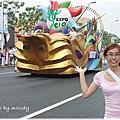 上海世界博覽會