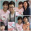 《佩甄懷孕育兒快樂經》新書分享簽書會6/12@板橋遠東百貨