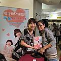 《佩甄懷孕育兒快樂經》新書分享簽書會6/19@高雄夢時代誠品書店