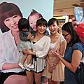 《佩甄懷孕育兒快樂經》新書分享簽書會5/28@台北太平洋SOGO百貨