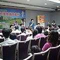 20060723北市聽友會