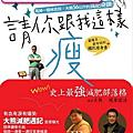 2008年書籍