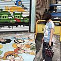 台中動漫彩繪街道