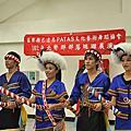 2013年07月20日 巴達思文化藝術舞蹈團 102年北勢群三叉坑部落巡迴展演