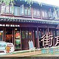 【中國大陸浙江湖州─美食】街角咖啡館