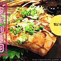【台南南區─美食】完食刺壽司