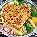 2訪【台南東區─美食】新新園汕頭火鍋-東門店