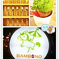 【宜蘭礁溪─美食】Bambino 邦比諾義式冰淇淋