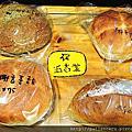 【台南中西區─美食】五吉堂麵包店