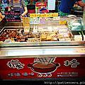 【台南東區─美食】瘋格滷味
