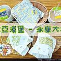 【台南永康─美食】拉亞漢堡 Laya Burger(永康大橋)