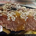【台南─美食】貴族世家台南永大店