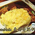 【台南永康─美食】TasteMade 手作幸福料理