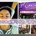 【雨神-美容SPA】薇薇安娜纖體巧妍館-總管理處