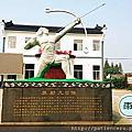 【浙江湖州─旅遊】射中村