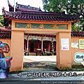【浙江湖州─旅遊】孟婆廟