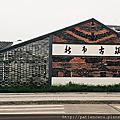 【浙江湖州─旅遊】新市古鎮